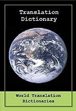 TRANSLATION DICTIONARY - English to Basque and Basque to English (ITZULPENA - Ingelesatik euskaraz eta ingelesez Euskal) (English Edition)