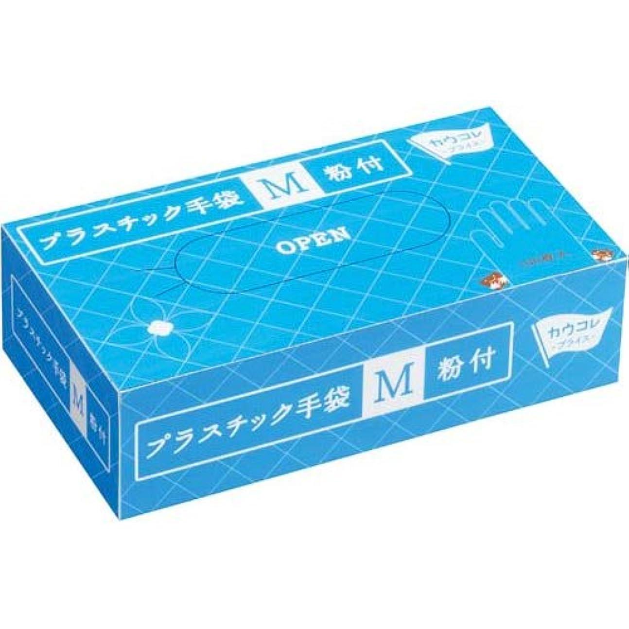 メンターいっぱいわずかにカウネット プラスチック手袋 粉付M 100枚入×30