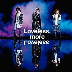 すみれSeptember Love(feat. IZAM)