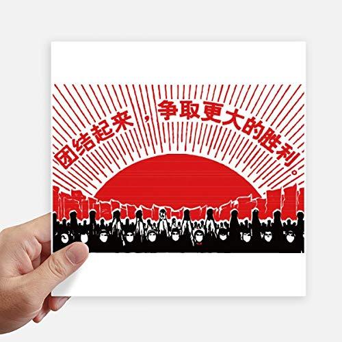 DIYthinker Messes de Sun Révolution Rouge Chinoise Autocollant carré de 20 cm Mur Valise pour Ordinateur Portable Motobike Decal 4Pcs 20cm x 20cm Multicolor