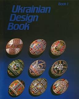 Ukrainian Design Book I