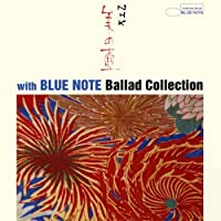 Nhk Bi No Tsubo With Blue Note by Nhk Bi No Tsubo With Blue Note (2008-09-17)