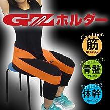 GZホルダー(M/オレンジ)【ラクナールコアトレVer.※ラクナールと同商品ですが付属のトレーニングメニューがハードなものになっています