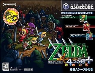 The Legend of Zelda: The Four Swords [Japan Import] (B0001BTUIG)   Amazon price tracker / tracking, Amazon price history charts, Amazon price watches, Amazon price drop alerts