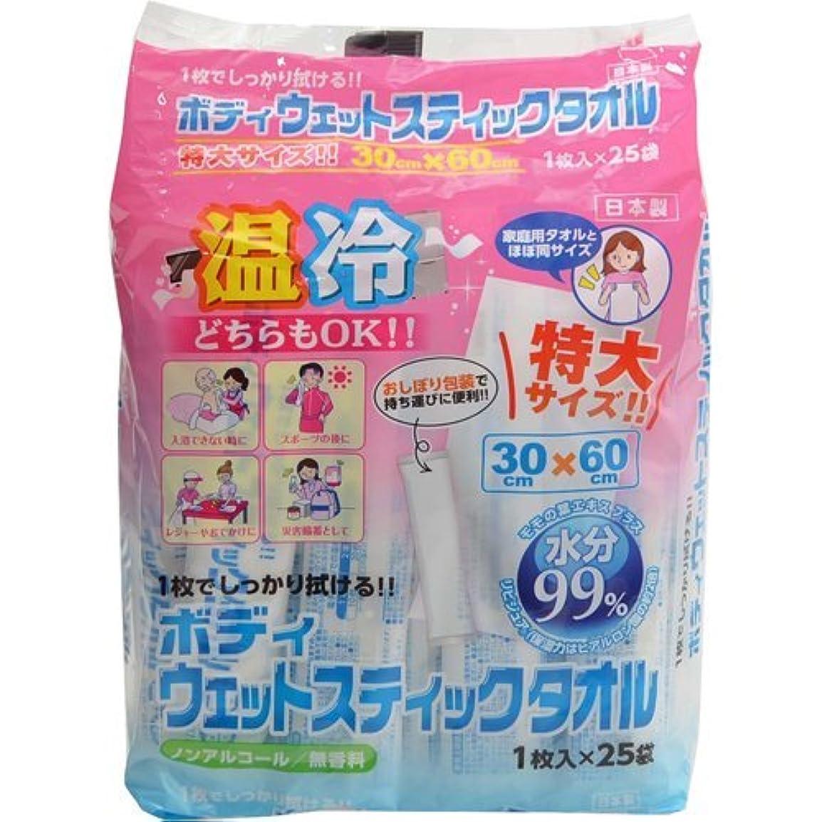 肌天使パワーボディウエットスティックタオル 特大サイズ(30cm×60cm) 1枚入×25袋