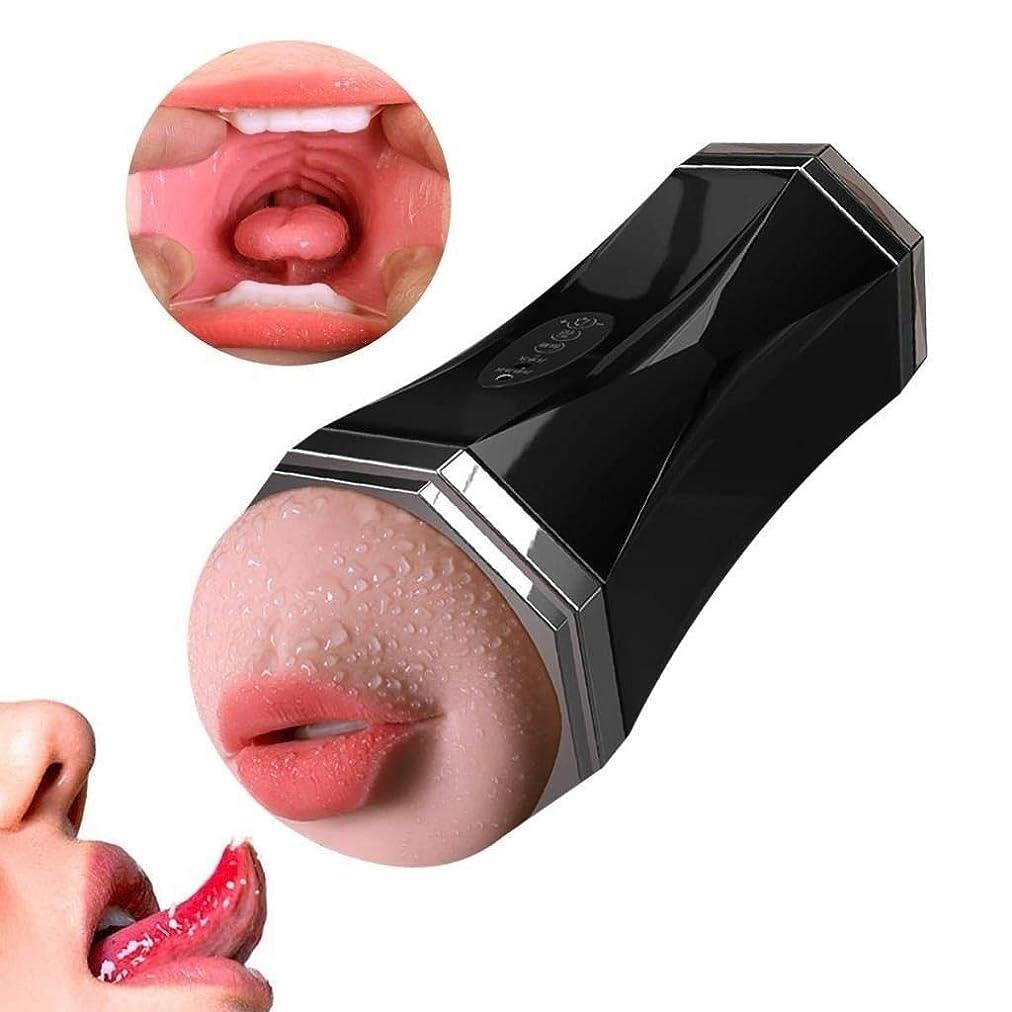 ZHMEZH M-Asturbationマッサージツール、男性用振動吸引マッサージャー男性Pusseys Strocker Cup Toys
