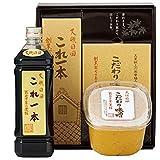 天皇献上の栄誉を賜る 日田醤油のギフトセット / こだわり味噌1kg・これ一本900ml