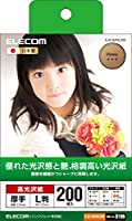 エレコム 写真用紙 L判 200枚 光沢 厚手 日本製 EJK-NANL200
