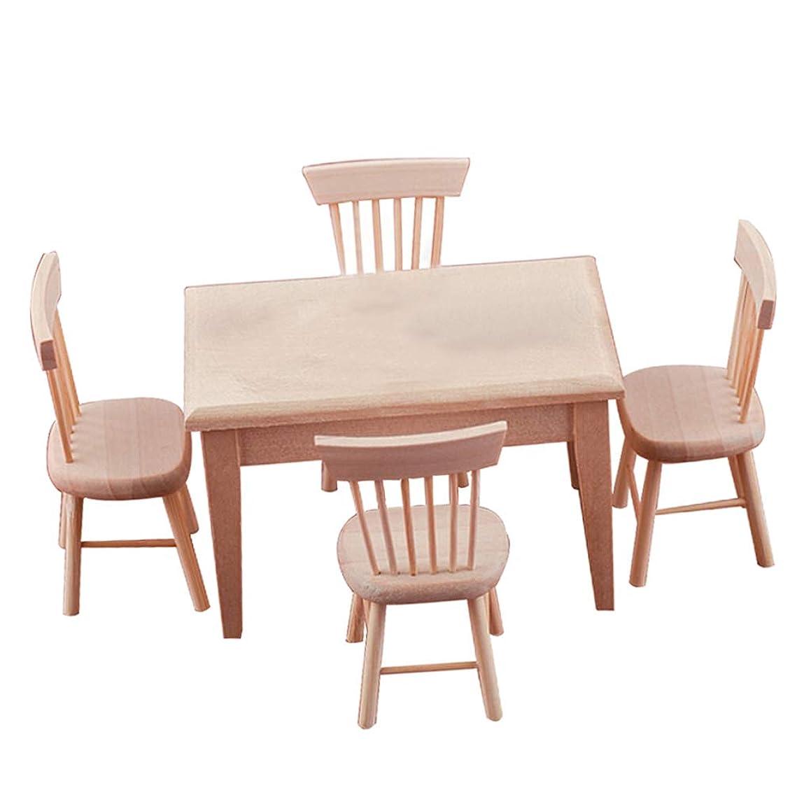 フラッシュのように素早く急襲ピン#N/A 1/12スケール 人形の家飾り 木製家具 テーブル 椅子セット ミニチュア ライフシーン 小道具 5点入り