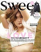 Sweet(スウィート) 2020年 10 月号