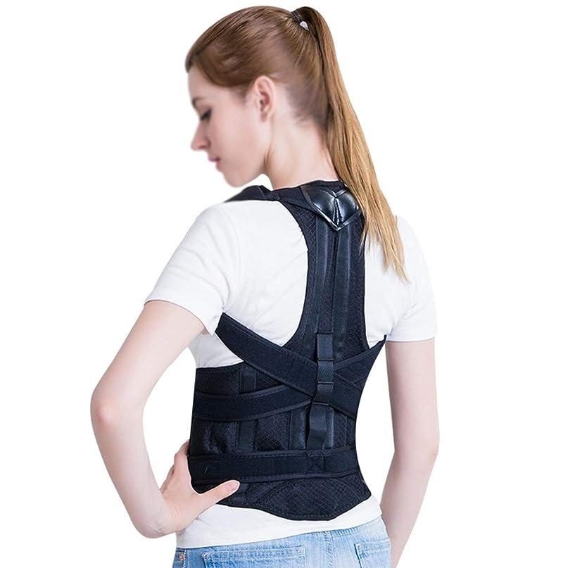 取り除く遷移ガソリン姿勢矯正、良好な背中の最適に完全に調整可能なサポート、改善された姿勢と腰痛、男性と女性、成人の子供のための腰椎サポート (Color : BLACK, Size : L)