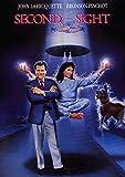 Second Sight (1989)