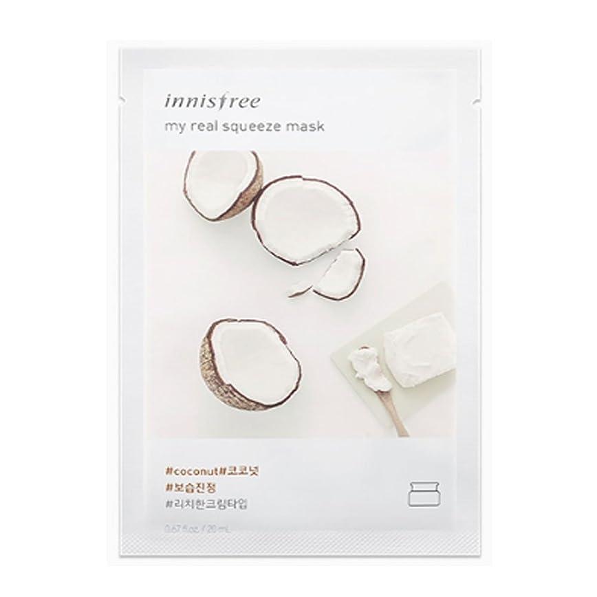 練習誇り枕イニスフリーダブルフィットリフティングマスク17g + 19g Innisfree Double Fit Lifting Mask 17g+19g [海外直送品][並行輸入品] (#1-Elastic moisturizing)