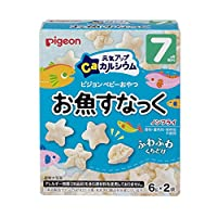 ◆ピジョン 元気アップCa お魚すなっく 2袋【3個セット】