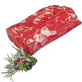 Roastbeef vom bayerischen Rind  Landmetzgerei Schiessl  ca. 500g