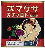 Japanese HOTARU NO HAKA Full Candy TIN sealed fresh Grave of the Fireflies movie