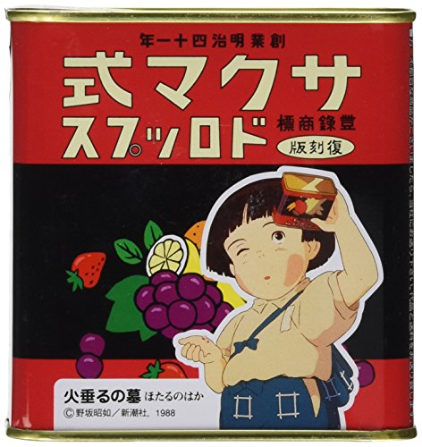 Japanese HOTARU NO HAKA Full Candy TIN sealed fresh Grave of the Fireflies movie
