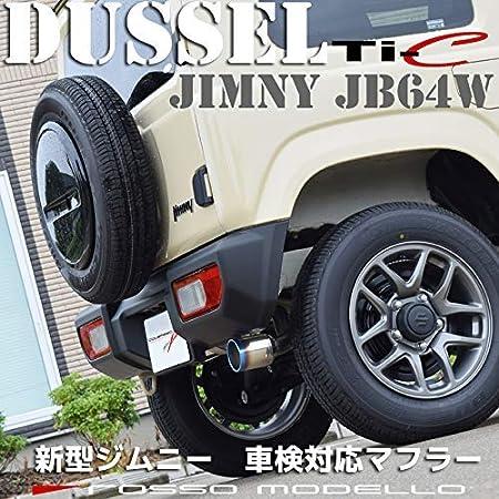 車検対応 ロッソモデロ DUSSEL Ti-C マフラー スズキ ジムニー 3BA-JB64W MT/AT共用