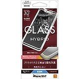 ラスタバナナ iPhone X フィルム 曲面保護 強化ガラス 高光沢 ゴリラガラス採用 3Dソフトフレーム 角割れしない ホワイト アイフォン 液晶保護 SGG855IP8AW
