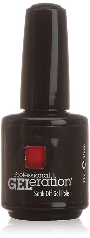 甘味メタルライン階層ジェレレーションカラー GELERATION COLOURS 225 C コンフィデントコーラル 15ml UV/LED対応 ソークオフジェル