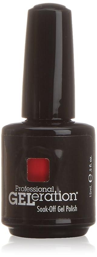 頼る小さなワックスジェレレーションカラー GELERATION COLOURS 225 C コンフィデントコーラル 15ml UV/LED対応 ソークオフジェル