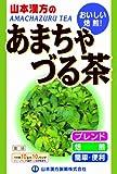 山本漢方製薬 アマチャヅル茶 10gX10H