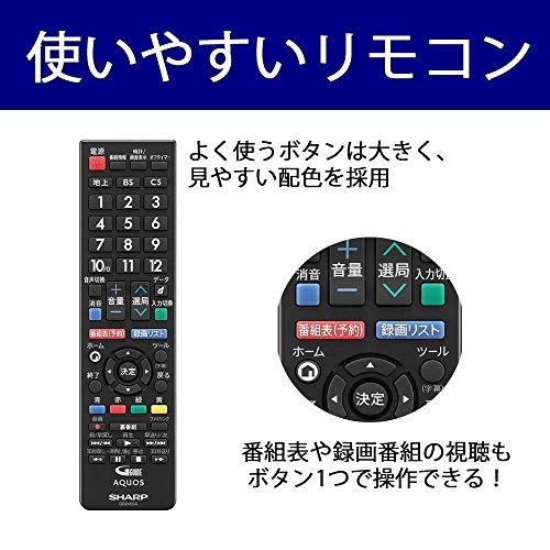 『シャープ 40V型 液晶 テレビ AQUOS LC-40E40 フルハイビジョン 長時間録画HDD対応 2画面表示』の7枚目の画像