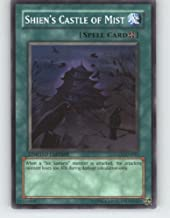 2009 YuGoh GOLD 2 Limited Edition GLD2-EN041 Shien's Castle of Mist / Single YuGiOh! Card in a Protective Deck Sleeve