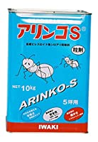 アリンコS 粒剤 10Kg