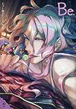 COMIC Be(コミック ビー) 2016年 04 月号