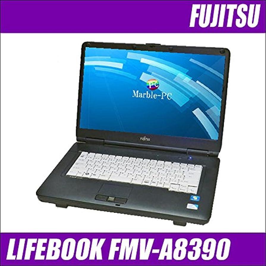 価値のない何シエスタ富士通 LIFEBOOK FMV-A8390 Core i3 2.13GHz メモリ4GB HDD160GB DVDスーパーマルチ搭載 WPS Office付き