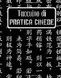 Taccuino di Pratica Cinese: Diario di bordo per la calligrafia   Quaderno di lavoro carino   Consegnato di esercizi per la scrittura di caratteri ... Formazione alla scrittura a mano in mandarino