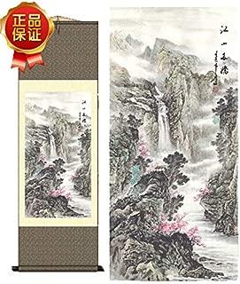 Best japanese mountain art Reviews
