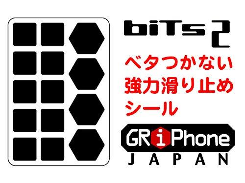滑り止め キズ防止 強力 シール GRiPhone Bits グリフォン・ビッツ2 スマホ など あらゆる小物に (ブラック) 送料無料