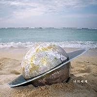 Lala Sweet Vol. 2 - Your World (韓国盤)