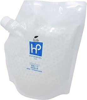 ハル・インダストリ 消臭剤 無香料 (消臭ビーズ 1kg / 詰め替え) 室内 ペット 靴箱 消臭 置き型