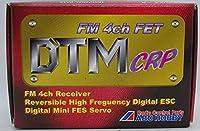 ABCホビー 1/24 DTM CRPユニット FM27MHz 4ch受信機+FETアンプ Ch12 62700