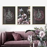 Cuadro islámico caligrafía árabe, arte de pared en lienzo morado floral musulmán sala de estar dormitorio decoración póster sin marco (3 x 57 x 100 cm)