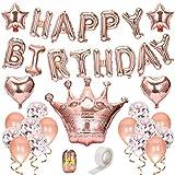 お誕生日飾りつけセット誕生日 HAPPY BIRTHDAY バルーン 風船 ゴールド HAPPY BIRTHDAY 装飾 バースデー バースデー パーティー 女の子 可愛い ポンポン ガーランド (ピンク) バースデーデコレーションセット イベント ローズゴールドの誕生日装飾 ハッピーバースデー パーティー会場 ホイルバルーン きらきら風船 お祝い ローズゴールド