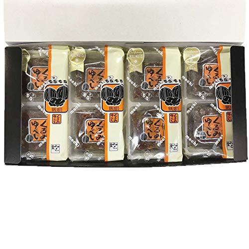 【みよし堂公式】お試し・選べるゆべしセット(2箱選ぶと2個入マカダミアゆべし1袋プレゼント中♪) (くるみゆべし詰合せ 8個入)