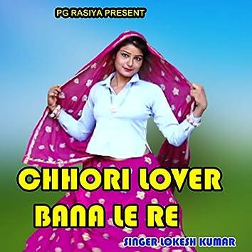 Chhori Lover Bna Le Re Lokesh Kumar (Acoustic)