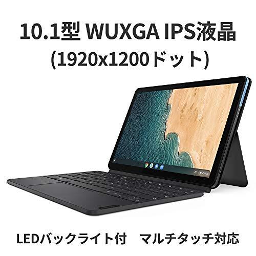 513EJVlubIL-「Lenovo IdeaPad Duet Chromebook」をレビュー!タブレットとの中間、こんなモデルが欲しかった