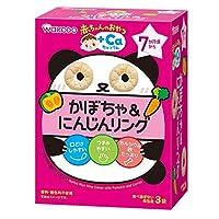 和光堂 赤ちゃんのおやつ かぼちゃ&にんじんリング 4g×3袋 (7ヶ月頃から)【3個セット】