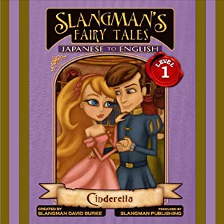 Slangman's Fairy Tales: Japanese to English, Level 1 - Cinderella cover art