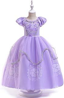 フラワーガールズプリンセスドレス、ウェディングブライドメイド聖体拝領パーティーページェント誕生日ボールウエディングダンスドレスのためのパフスリーブフリルチュールドレス,150cm