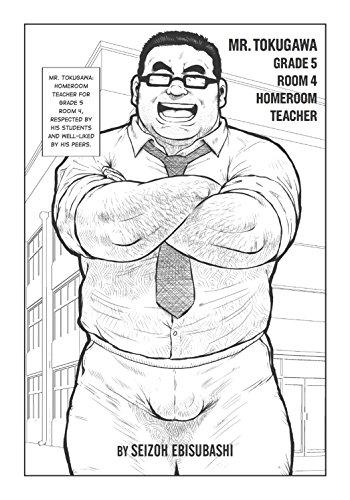 Massive: Gay Japanese Manga And The Men Who Make It