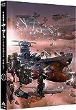 宇宙戦艦ヤマト2202 愛の戦士たち 6 [DVD] image