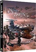 宇宙戦艦ヤマト2202 愛の戦士たち 6 [DVD]