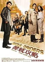 Seoul Raiders Movie Poster (27 x 40 Inches - 69cm x 102cm) (2005) Hong Kong Style B -(Begüm Birgören)(Haldun Boysan)(Zeynep Eronat)(Ayçin Inci)(Isin Karaca)(Yildiz Kenter)