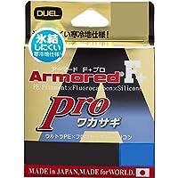 DUEL(デュエル) PEライン 0.2号 アーマード F+ Pro ワカサギ 60M 0.2号 1m毎2色マーキング(オレンジ×イエロー+レッドマーキング) ワカサギ H4104